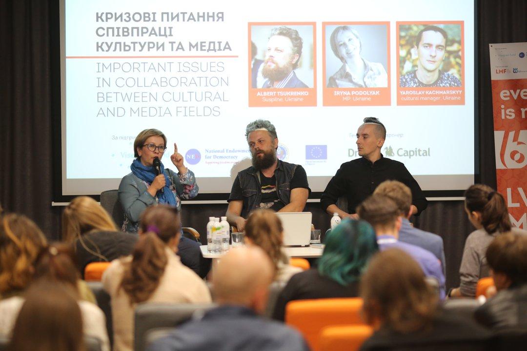 Панель про культурну журналістику на Lviv Media Forum 30/05-1/06 2019 року