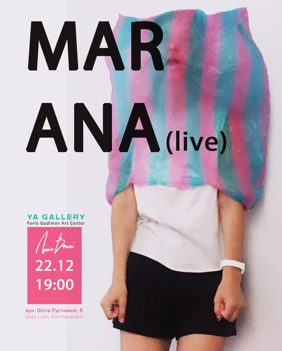 Концерт Marana (Maryana Klochko) / Ya Gallery Lviv / 22.12