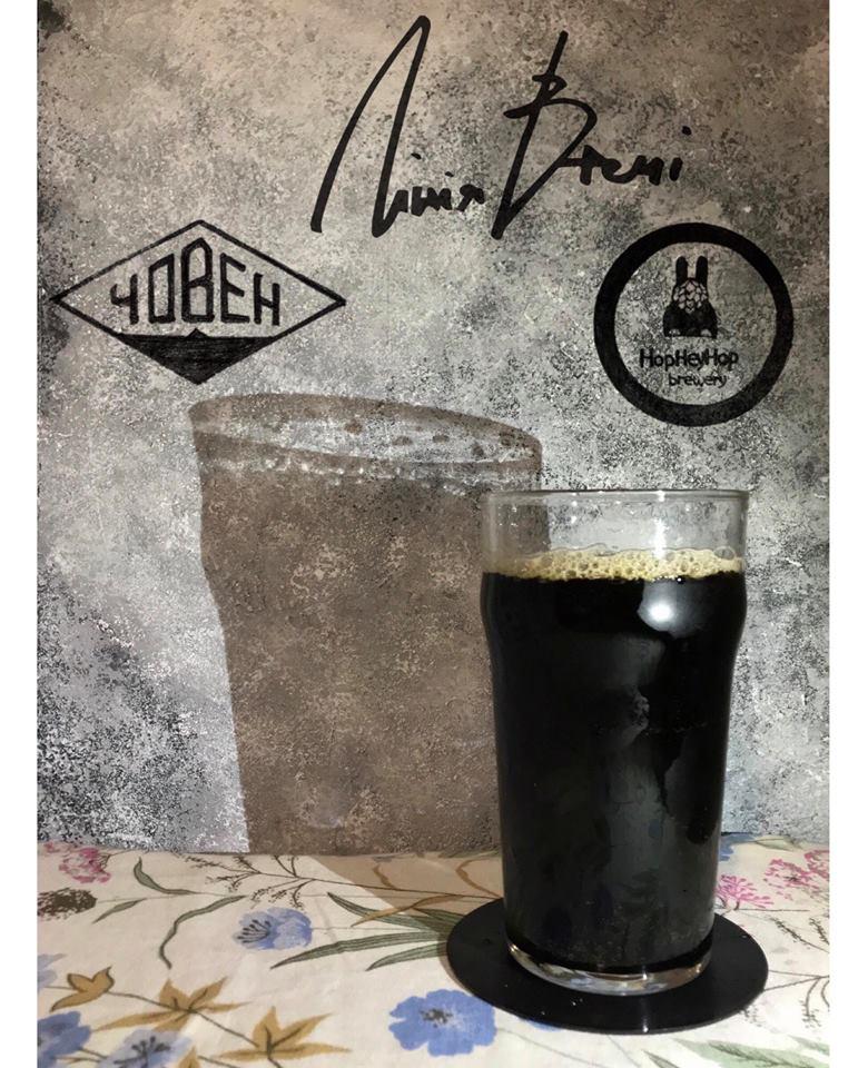"""Пиво """"Лінія Втечі"""" від HopHeyHop тепер наливають у Човні"""