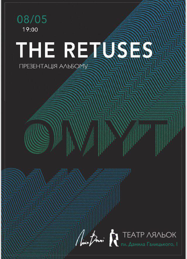 The Retuses з новим альбом OMYT у Львові. 8 травня 2019 року