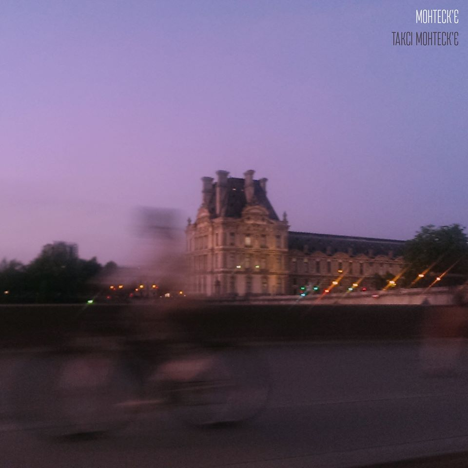 Монтеск'є видав альбом французького попу та шугейзу з українською лірикою